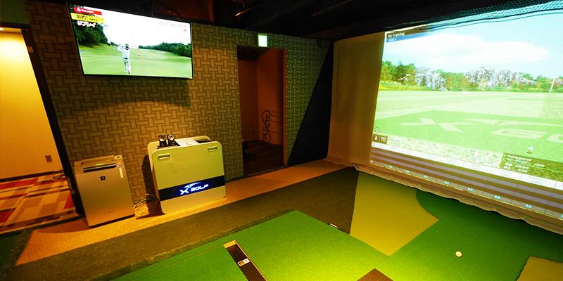 阿波座スポーツゴルフ倶楽部 4Fプレミアムルーム