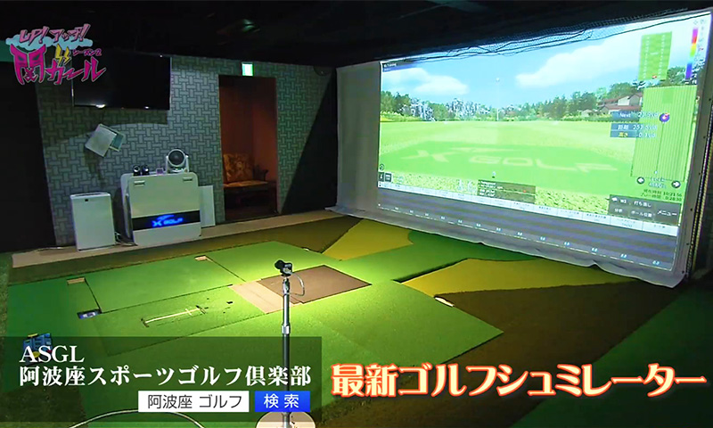 UP!アップ!関ガール シーズン2